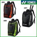 《送料無料》2018年3月中旬発売 YONEX バックパック〈テニス2本用〉 BAG1848 ヨネックス バッグ
