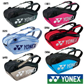 《送料無料》《新色》2018年12月下旬発売 YONEX ラケットバッグ6(リュック付)〈テニス6本用〉 BAG1802R ヨネックス バッグ
