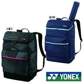 《送料無料》2019年1月下旬発売 YONEX バックパック〈テニス2本用〉 BAG1968 ヨネックス バッグ