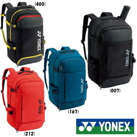 《送料無料》2019年9月上旬発売 YONEX バックパック〈テニス2本用〉 BAG2018L ヨネックス バッグ