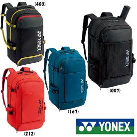 《10%OFFクーポン対象》《送料無料》2019年9月上旬発売 YONEX バックパック〈テニス2本用〉 BAG2018L ヨネックス バッグ