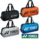 《送料無料》2019年12月下旬発売 YONEX トーナメントバッグ〈テニス2本用〉 BAG2001W ヨネックス バッグ