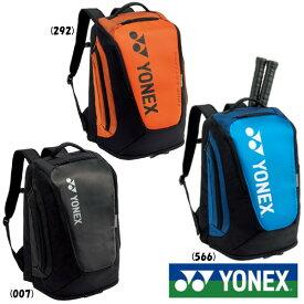 《送料無料》2019年12月下旬発売 YONEX バックパックM〈テニス2本用〉 BAG2008M ヨネックス バッグ