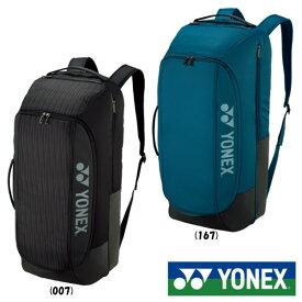 《送料無料》YONEX ボックスラケットバッグ6〈テニス6本用〉 BAG2012BR ヨネックス バッグ