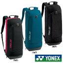 《送料無料》2019年12月下旬発売 YONEX ラケットバッグ〈テニス2本用〉 BAG2019 ヨネックス バッグ