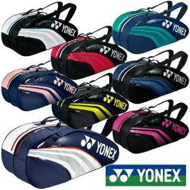 《クーポン対象》《送料無料》《新色》2020年1月下旬発売 YONEX ラケットバッグ6(リュック付)〈テニス6本用〉 BAG1932R ヨネックス バッグ
