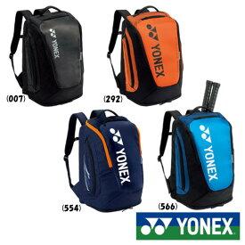 《送料無料》《新色》2020年3月下旬発売 YONEX バックパックM〈テニス2本用〉 BAG2008M ヨネックス バッグ