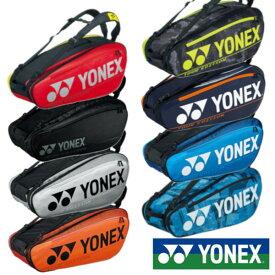 《送料無料》《新色》2020年12月下旬発売 YONEX ラケットバッグ6 〈テニス6本用〉 BAG2002R ヨネックス バッグ