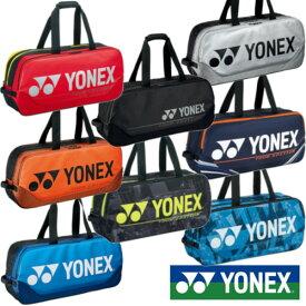 《送料無料》《新色》2020年12月下旬発売 YONEX トーナメントバッグ〈テニス2本用〉 BAG2001W ヨネックス バッグ