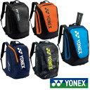 《送料無料》《新色》2020年12月下旬発売 YONEX バックパックM〈テニス2本用〉 BAG2008M ヨネックス バッグ