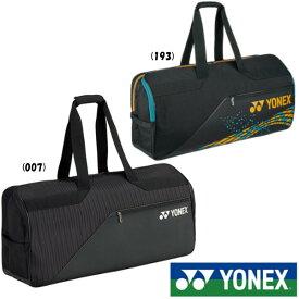 《送料無料》《新色》2021年3月下旬発売 YONEX 2WAYトーナメントバッグ〈テニス2本用〉 BAG2011W ヨネックス バッグ