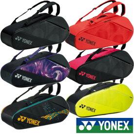 《送料無料》《新色》2021年3月下旬発売 YONEX ラケットバッグ6〈テニス6本用〉 BAG2012R ヨネックス バッグ