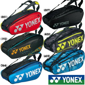 《送料無料》《新色》2021年3月下旬発売 YONEX ラケットバッグ6 〈テニス6本用〉 BAG2002R ヨネックス バッグ