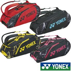 《送料無料》2021年7月上旬発売 YONEX ラケットバッグ6〈テニス6本用〉 BAG2222R ヨネックス バッグ