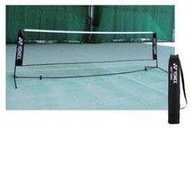 《送料無料》YONEX ソフトテニス練習用 ポータブルネット(収納ケース付) AC354