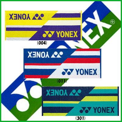 2017年9月下旬発売 YONEX スポーツタオル AC1051 ヨネックス タオル