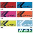 《新色》2020年9月発売 YONEX スポーツタオル 今治タオル AC1061 ヨネックス タオル