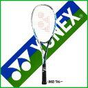 《ガット無料》《工賃無料》《送料無料》2017年8月中旬発売 YONEX エフレーザー5V FLR5V ヨネックス ソフトテニスラケット