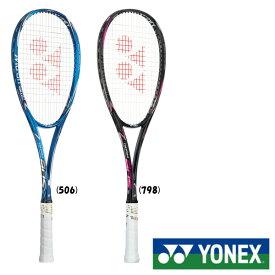 《クーポン対象》《ガット無料》《工賃無料》《送料無料》《新色》2019年6月中旬発売 YONEX ネクシーガ80S NXG80S ヨネックス ソフトテニスラケット