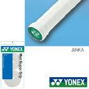 《送料無料》YONEX ウェットスーパーグリップ(30本入) AC102-30 ヨネックス グリップテープ