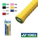 《新色》2020年9月発売 YONEX ウェットスーパーメッシュグリップ(1本入) AC138 ヨネックス グリップテープ