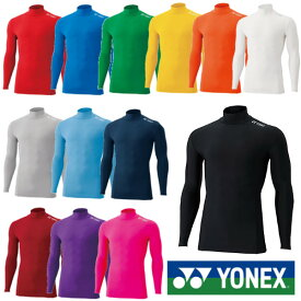 《5%OFF&送料無料クーポン対象》2019年8月下旬発売 YONEX ユニセックス ハイネック長袖シャツ STBF1015 ヨネックス テニス バドミントン アンダー ウェア