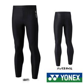 2019年8月下旬発売 YONEX ユニセックス ロングスパッツ STBF2016 ヨネックス テニス バドミントン アンダー ウェア