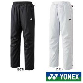 《送料無料》2019年8月下旬発売 YONEX ジュニア 裏地付ウインドウォーマーパンツ 80069J ヨネックス テニス バドミントン ウェア