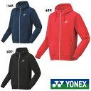 《送料無料》2020年1月下旬発売 YONEX メンズ スウェットパーカー 30061 ヨネックス テニス バドミントン ウ…