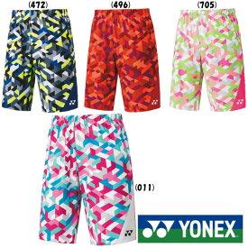 《送料無料》2020年1月下旬発売 YONEX メンズ ニットハーフパンツ(フィットスタイル) 15090 ヨネックス テニス バドミントン ウェア