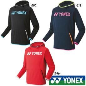 《500円OFFクーポン対象》《送料無料》2020年8月下旬発売 YONEX ユニセックス パーカー(フィットスタイル) 31040 ヨネックス テニス バドミントン ウェア