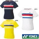 《送料無料》2020年9月下旬発売 YONEX ジュニア(GIRL) ゲームシャツ 20557J ヨネックス テニス バドミントン …