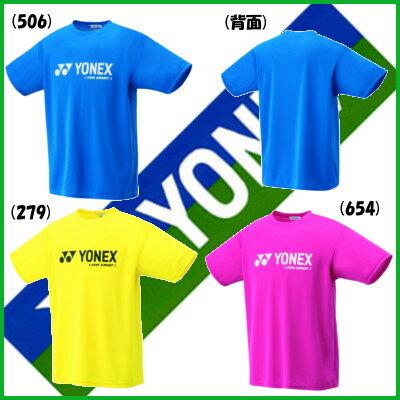 《簡易配送可》《新色》 2018年1月下旬発売 YONEX ジュニアベリークールTシャツ 16201J ヨネックス テニス バドミントン ウェア