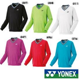 《5%OFF&送料無料クーポン対象》2018年9月下旬発売 YONEX ユニセックス トレーナー 32026 ヨネックス テニス バドミントン ウェア