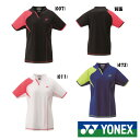 《送料無料》2018年9月下旬発売 YONEX レディース ゲームシャツ 20443 ヨネックス テニス バドミントン ウェア