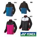 《送料無料》《新色》2018年9月下旬発売 YONEX ジュニア 裏地付きウィンドウォーマーシャツ 70058J ヨネックス テニス バドミン…