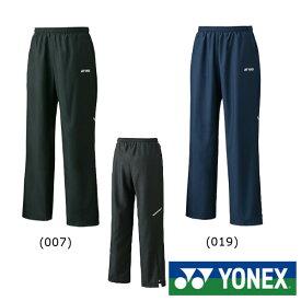 《簡易配送可》2017年1月下旬発売 YONEX ユニセックス 裏地付ウォームアップパンツ 62011 ヨネックス テニス バドミントン ウェア