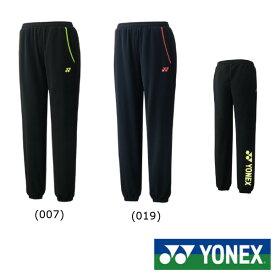《簡易配送可》YONEX 2018年1月下旬発売 YONEX ユニセックス スウェットパンツ(フィットスタイル) 32022 ヨネックス テニス バドミントン ウェア