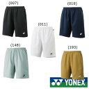 《送料無料》《新色》2015年1月下旬発売 YONEX ユニセックス ベリクールハーフパンツ 1550 ヨネックス テニス …