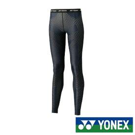 《送料無料》YONEX レディース ロングスパッツ STB-A2508 ヨネックス テニス バドミントン アンダーウェア