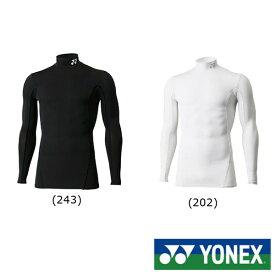 《クーポン対象》《送料無料》《新色》2014年8月上旬発売 YONEX ユニセックス ハイネック長袖シャツ STB-F1008 ヨネックス テニス バドミントン アンダーウェア