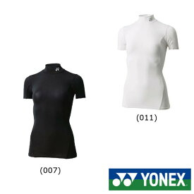 《送料無料》YONEX レディース ハイネック半袖シャツ STB-F1503 ヨネックス テニス バドミントン アンダーウェア