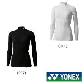 《送料無料》YONEX レディース ハイネック長袖シャツ STB-F1504 ヨネックス テニス バドミントン アンダーウェア