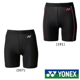 《送料無料》YONEX レディース ハーフスパッツ STB-F2502 ヨネックス テニス バドミントン アンダーウェア