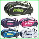 《送料無料》2017年2月発売 prince ラケットバッグ(ラケット6本収納可) AT772 プリンス バッグ