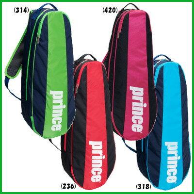2015年10月発売 prince ラケットバッグ(ラケット2本収納可) AT675 プリンス バッグ