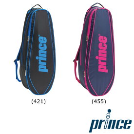 2019年2月発売 prince ラケットバック(ラケット2本収納可) AT975 プリンス バッグ