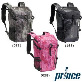 《送料無料》2018年9月発売 prince バックパック (ラケット2本入) OD843 プリンス バッグ