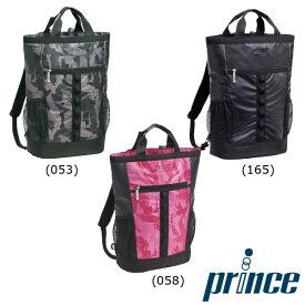 《送料無料》2018年9月発売 prince 2WAYトートバッグ (ラケット2本入) OD846 プリンス バッグ