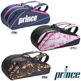 《送料無料》《新色》2019年5月発売 prince ラケットバック(ラケット6本収納可) AT971 プリンス バッグ